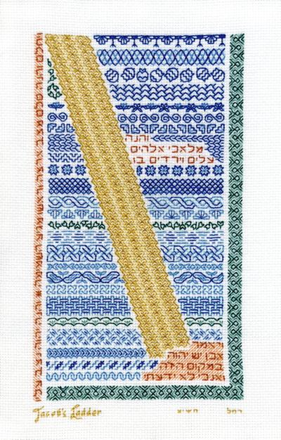 Rachel Braun Cross Stitch