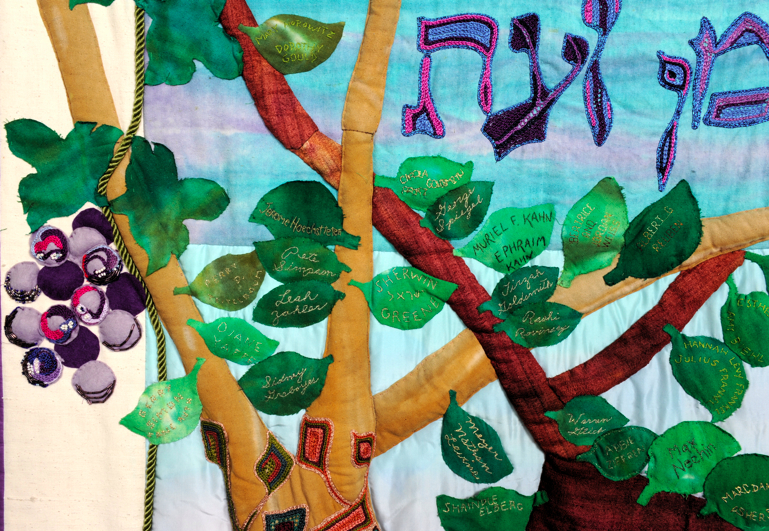Closeup of leaf details on Fabrangen Memorial Quilt - Tree with embroidered leaves