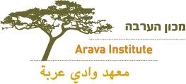 The Arava InstituteLogo