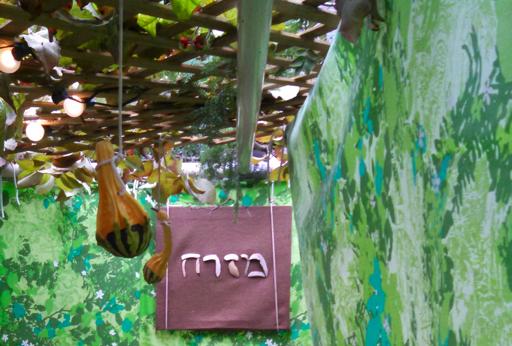 slide24 Silver Spring Sukkah, 2015