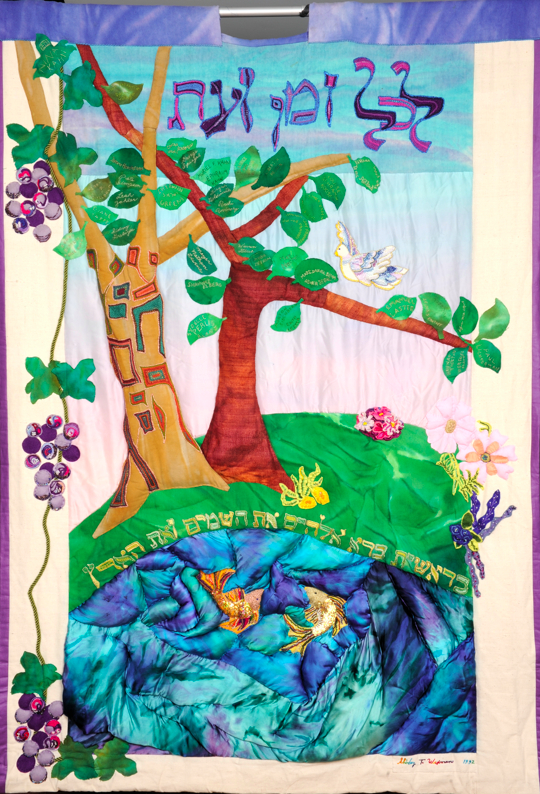 Fabrangen Memorial Quilt - Tree with embroidered leaves and pool with fish at base
